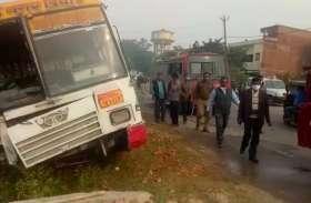 रायबरेली में तेज रफ्तार अनियंत्रित रोडवेज बस व कार की टक्कर से बस में लगी आग, बस में सवार लगभग आधा दर्जन लोग घायल