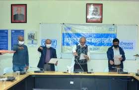 रायबरेली में एनटीपीसी में मनाया गया संविधान दिवस, सभी को दिलायी गई शपथ