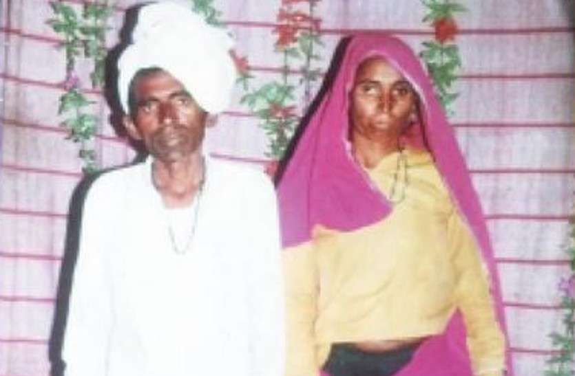 बुजुर्ग दंपती ने विवाह की साठवीं वर्षगांठ पर एक साथ छोड़ी दुनिया