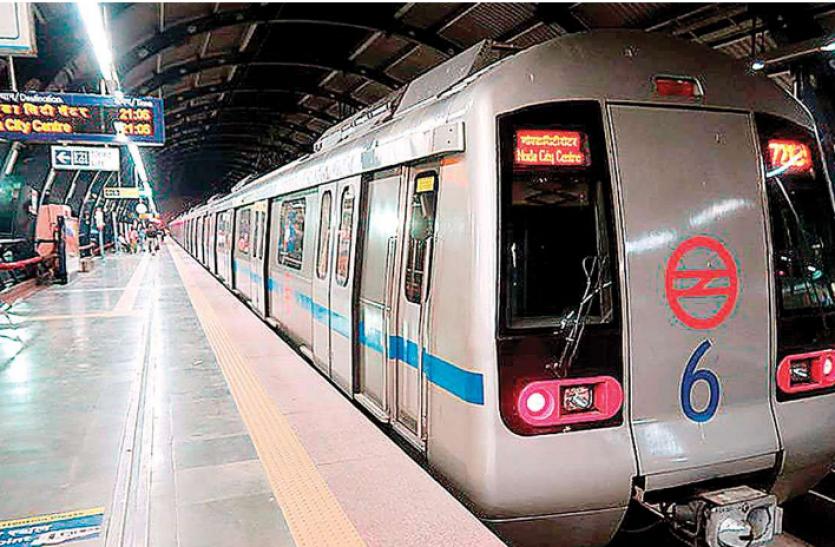 किसानों का आक्रोश दिल्ली पर भारी, कई क्षेत्रों में मेट्रो सेवा बाधित