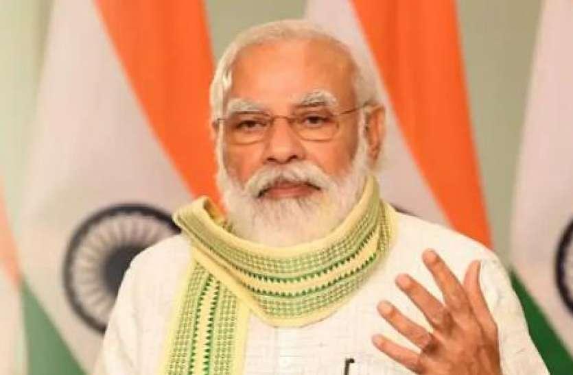 PM Modi 28 नवंबर को जाएंगे पुणे के सीरम इंस्टीट्यूट, Corona Vaccine को लेकर कर सकते हैं ऐलान