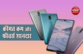 भारत में लॉन्च हुआ Nokia 2.4 स्मार्टफोन, जानिए कीमत और इसकी खूबियों के बारे में