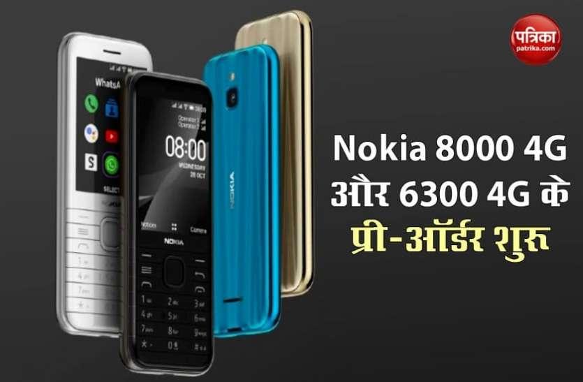 Nokia 8000 4G और Nokia 6300 4G के प्री-ऑर्डर शुरू, जानें इनकी कीमत और फीचर्स के बारे में