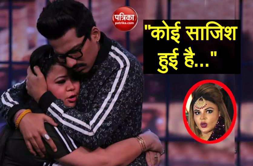 भारती सिंह ड्रग्स मामले पर बोलीं Rakhi Sawant, 'कोरोना की तरह सबका नारको टेस्ट करो'