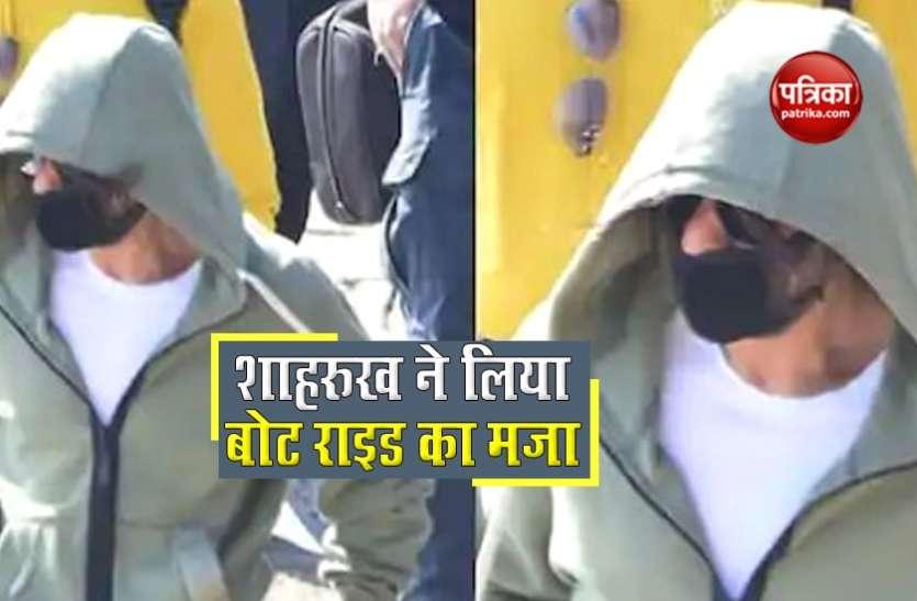 'पठान' की शूटिंग के बीच Shah Rukh Khan ने लिया बोट राइड का मजा, वीडियो हो रहा वायरल