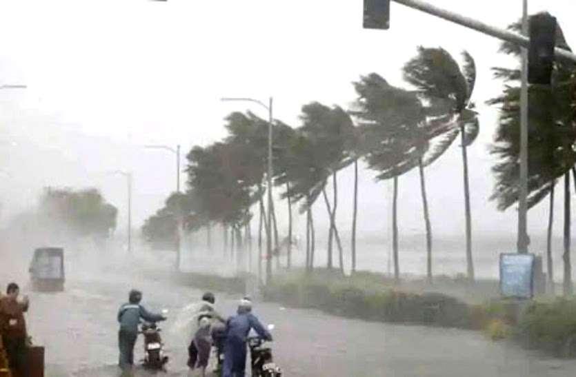 तूफान निवार का छत्तीसगढ़ में दिखने लगा असर, तट से टकराते ही बदला मौसम, अगले दो दिनों में बारिश की संभावना