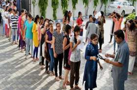 SSC CHSL को लेकर पहली बार किया गया बड़ा बदलाव, अब यूपी के इतने शहरों में होगा स्किल टेस्ट, देखें लिस्ट
