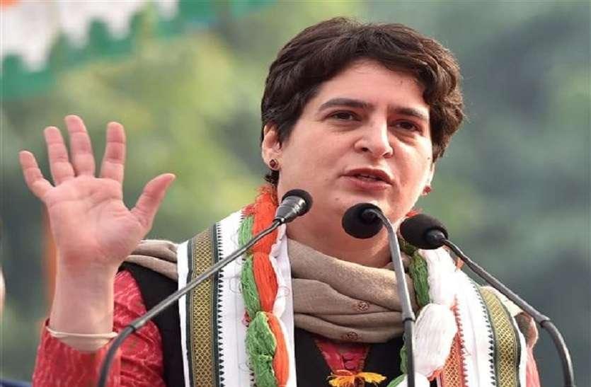एक देश, एक व्यवहार भी लागू करें पीएम - प्रियंका गांधी