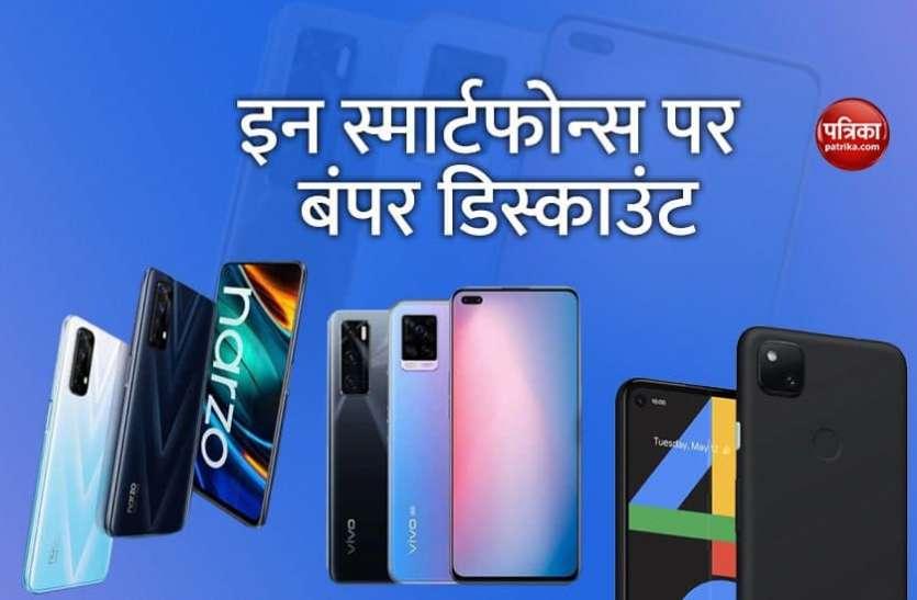 Black Friday Sale में इन स्मार्टफोन्स पर मिल रहा हजारों रुपए का डिस्काउंट, यहां जानें डिटेल