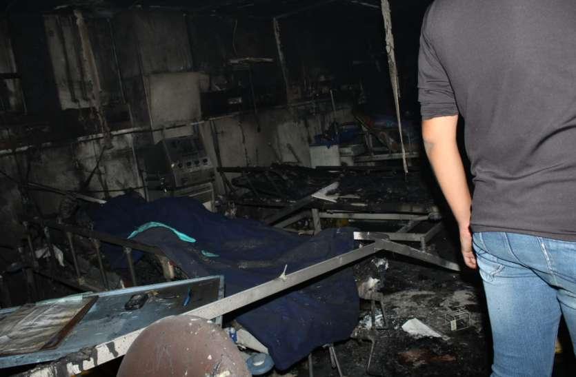 Gujarat:  राजकोट के कोविड अस्पताल में भीषण आग, 5 कोरोना मरीजों की मौत