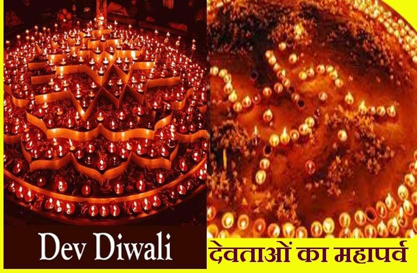 Dev Deepawali : An Mahaparva of gods