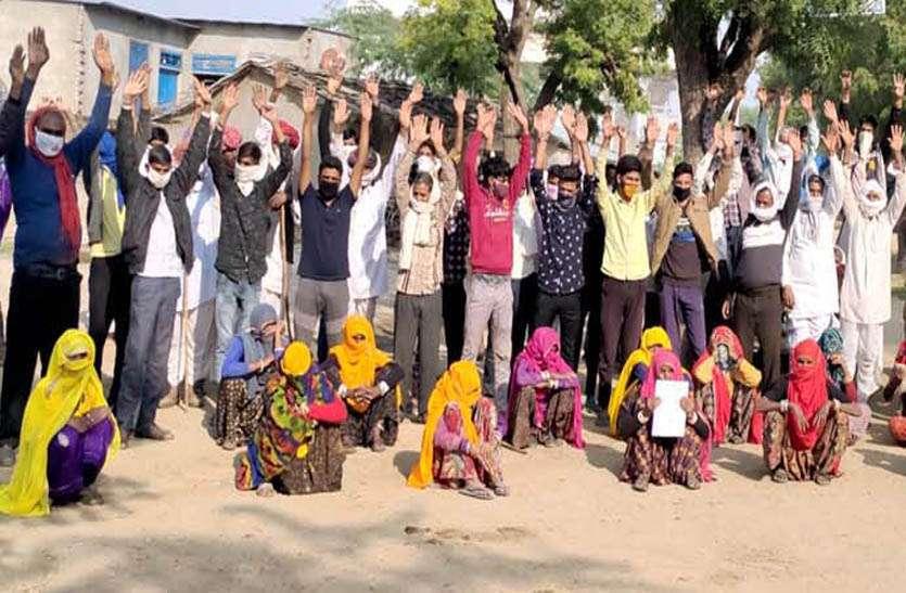 पंचायतराज चुनाव: बीस सल से नही बनी सडक़ , ग्रामीणों ने मतदान बहिष्कार का लिया निर्णय