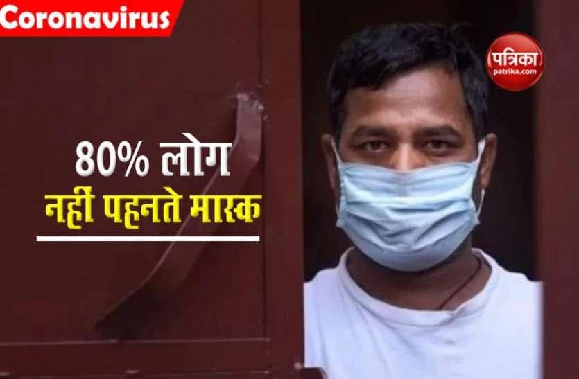 Coronavirus के बढते केसों पर SC की फटकार- देश में 80% लोग नहीं पहनते मास्क