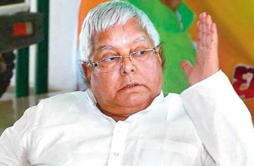 राजद सुप्रीमो लालू यादव ने दिया भाजपा को सत्ता से हटाने का फार्मूला