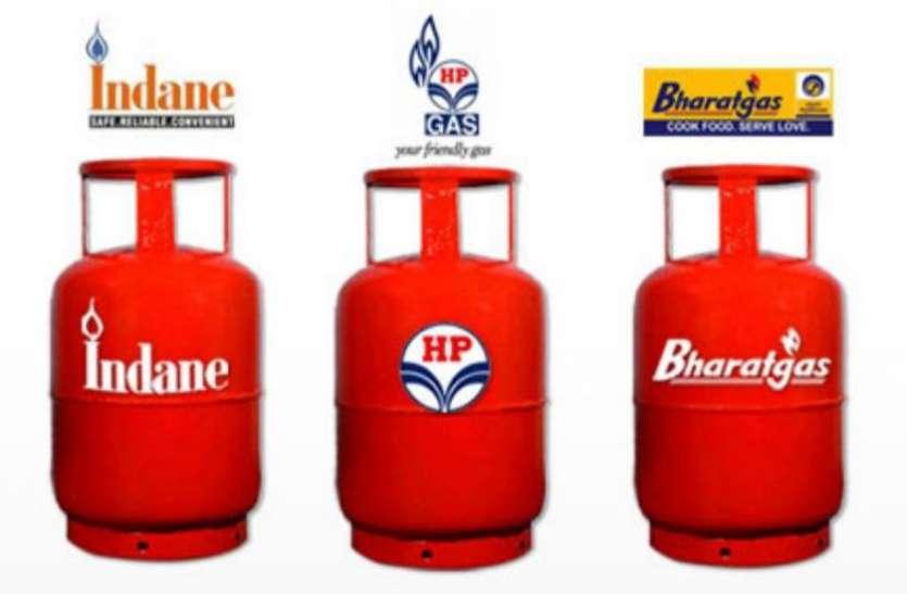 LPG Gas Subsidy: 2 मिनट में घर बैठे पता करें आपके खाते में सब्सिडी के पैसे आ रहे हैं या नहीं