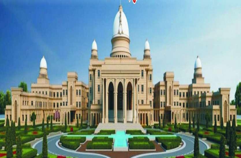 नए विधानसभा भवन और 1689 करोड़ की दो जल परियोजनाओं का काम जल्द होगा शुरू