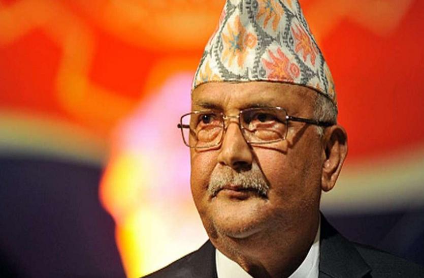 Nepal ने नहीं उठाया कालापानी, लिपुलेक, लिम्पियाधुरा का मामला, PM ओली ने कहा बातचीत से सुलझाएंगे विवाद