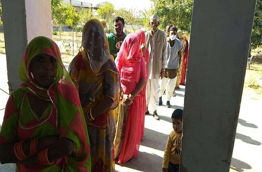 sikar panchayat election photos