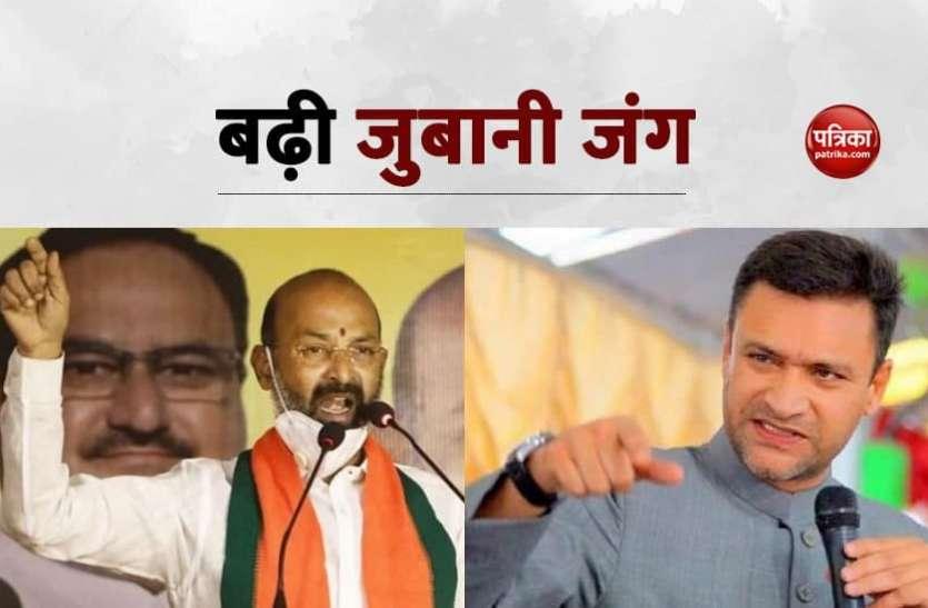 Hyderabad Election: निगम चुनाव से पहले सियासी पारा हाई, ओवैसी के 'समाधी' वाले बयान पर BJP का पलटवार