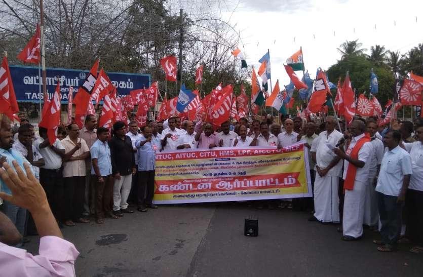 केंद्र की नीतियों के खिलाफ श्रमिकों ने निकाली रैली