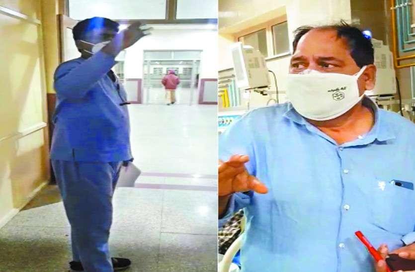 बेटी बोली, आरयूएचएस में ऑक्सीजन आपूर्ति ठप होने से पिता की मौत, 6 अन्य की भी मौत का आरोप