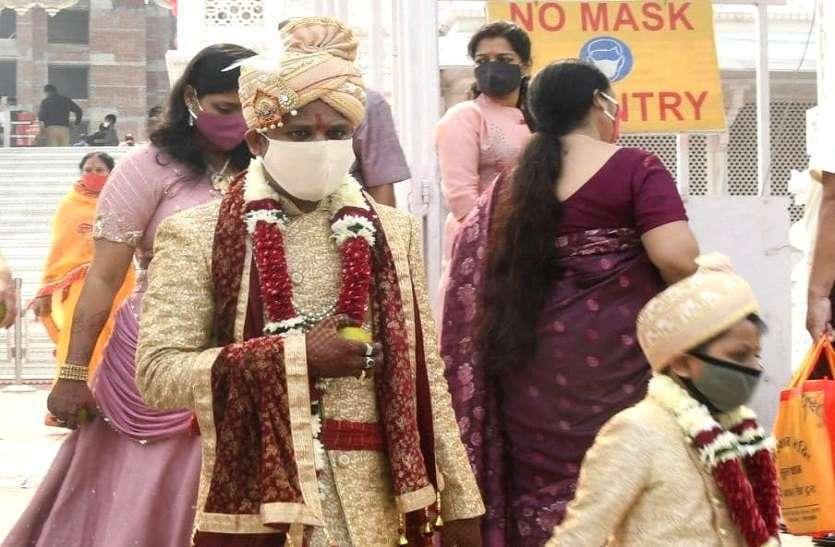 corona spoiled wedding ceremony