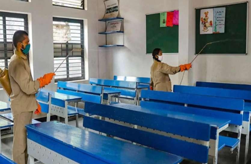 UP Top News : यूपी बोर्ड के स्कूल 15 दिसंबर से नहीं खुलेंगे, प्रधानाचार्यों ने किया इंकार