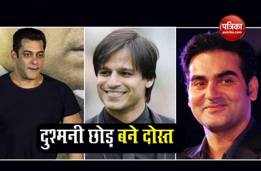 फिल्म के लिए भाई सलमान की दुश्मनी भूले अरबाज खान, Vivek Oberoi की फिल्म में करेंगे काम