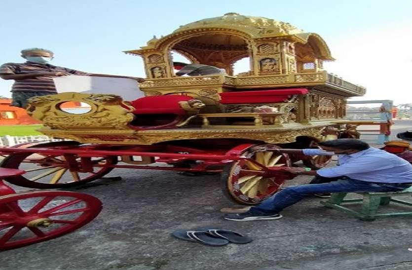 RATHYATRA--कोविड-19 काल में निकलेगी 200 वर्ष प्राचीन रथयात्रा