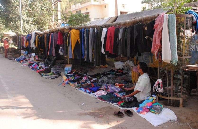 श्रीगंगानगर में हांफ गई पीएम आत्मनिर्भर निधि योजना