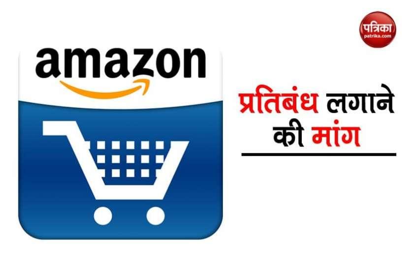Amazon पर 7 दिनों का प्रतिबंध लगाए जाने की हो रही मांग, जानिए क्या है मामला