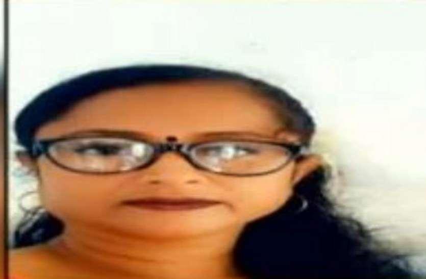 मानव तस्करी के आरोप में पकड़ी गई BJP नेत्री का रायपुर में भी नेटवर्क, जांच में जुटी पुलिस