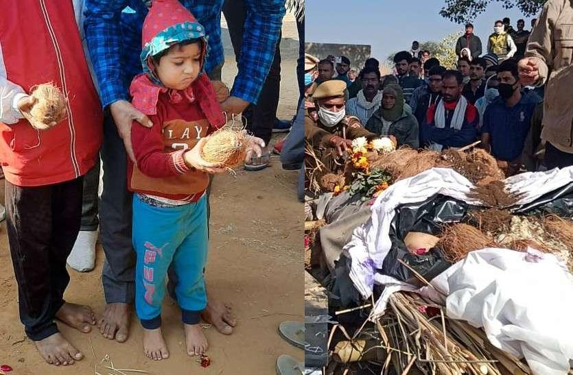 सीआरपीएफ जवान को 3 साल के बेटे ने दी मुखाग्नि, आंखें हुई नम, देखें तस्वीरें