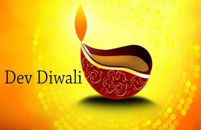 Kartik Purnima Story Dev Diwali Tripurari Purnima Gurunanak Jayanti