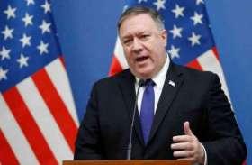 अमरीका ने चीनी और रूसी कंपनियों पर लगाया प्रतिबंध, ईरान के मिसाइल कार्यक्रम में सहयोग करने का आरोप