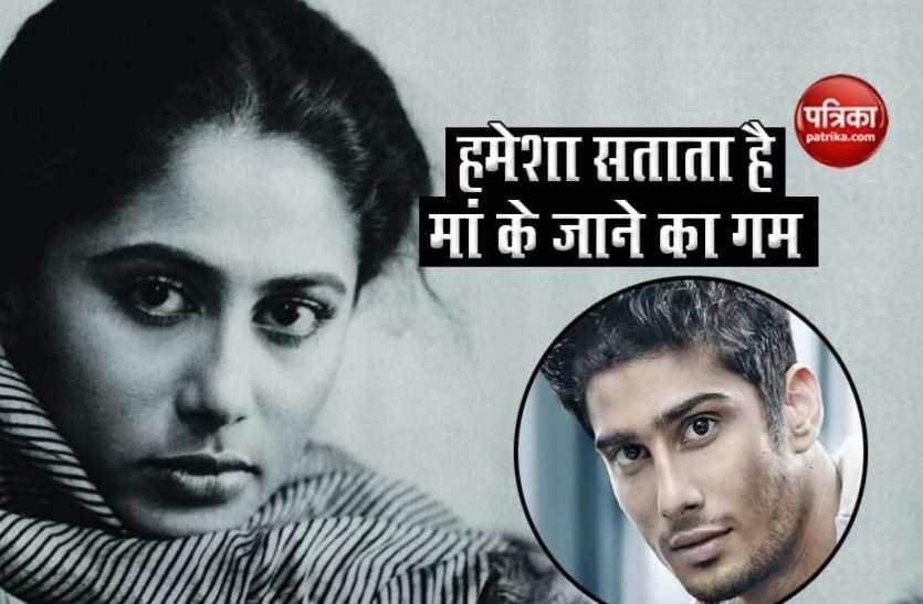 B'day Special: मां की मौत का गम और पिता के रुखे व्यवहार की वजह से Prateik Babbar हो गए थे ड्रग्स के आदि