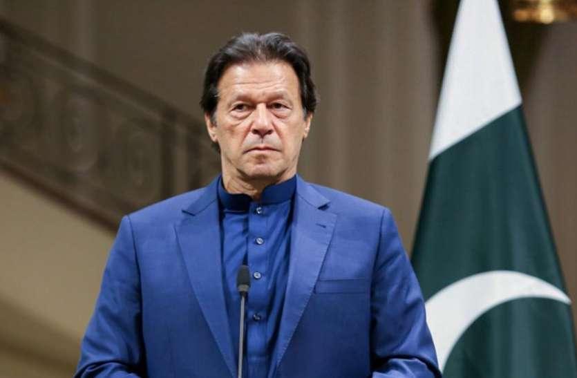 Pakistan: इमरान खान को करारा झटका, गिलगिट-बाल्टिस्तान को नहीं मिलेगा राज्य का दर्जा!