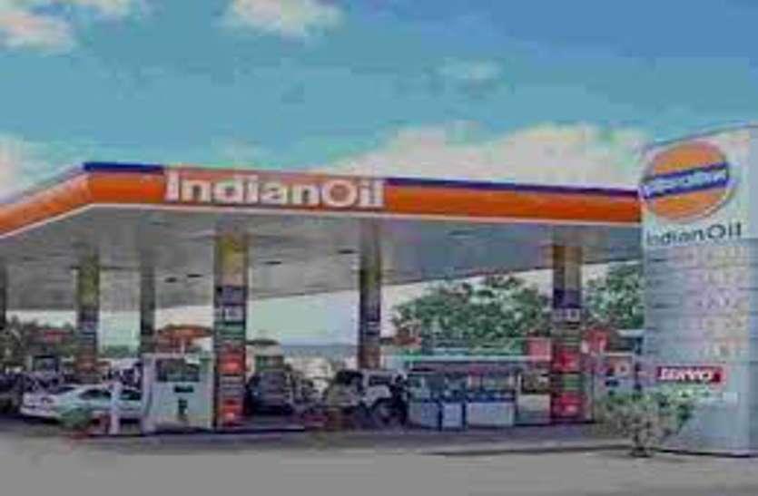 मैनेजर छुट्टी पर घर गया तो पेट्रोल पंप का कर्मचारी 3 लाख रुपए लेकर हो गया फरार