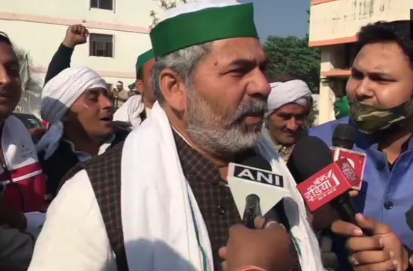 बीकेयू नेता राकेश टिकैत का बड़ा बयान - किसानों की समस्याओं को हल करने में केंद्र विफल