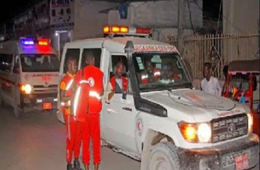 Somalia की राजधानी मोगादिशु में आतंकी संगठन अल-शबाब का आत्मघाती हमला, सात की मौत