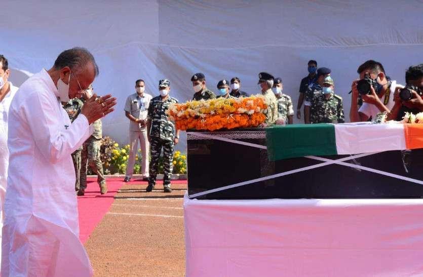 सुकमा IED ब्लास्ट में शहीद जवान नितिन भालेराव को गृहमंत्री ने दी श्रद्धांजलि