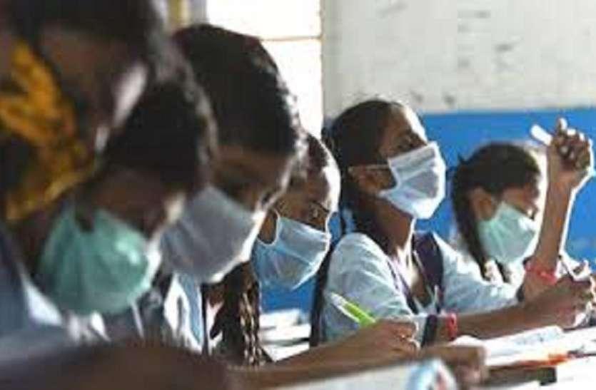 जम्मू और कश्मीर: स्कूल और कॉलेज 31 दिसंबर तक बंद रहेंगे