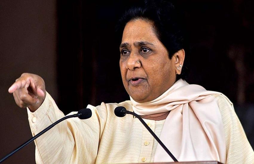 153 Leaders Left BSP In 7 Years - 7 साल में 153 नेताओं ने छोड़ा BSP का साथ,  जानिए कौन बचा है साथ   Patrika News