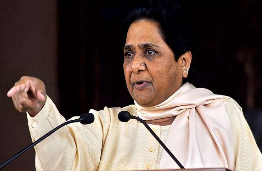डीजल-पेट्रोल और बढ़ती महंगाई पर मायावती ने बीजेपी को घेरा, दिया बड़ा बयान