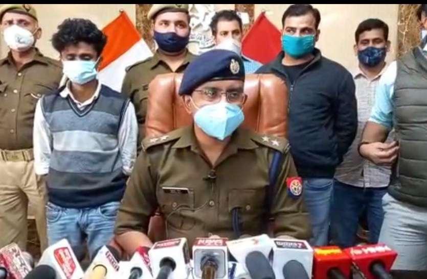 पश्चिम बंगाल में बैठकर वेबसाइट के माध्यम से पूरे देश में फैला रखा था ठगी का जाल, एक गिरफ्तार