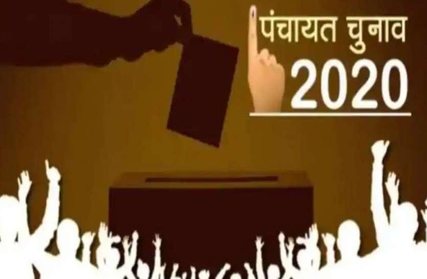 यूपी पंचायत चुनावः इच्छुक उम्मीदवार यहां भरे फॉर्म, मिलेगा टिकट