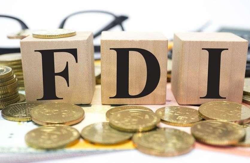 पहले छह महीनों में आया 30 अरब डॉलर का एफडीआई, जानिए किस देश ने किया सबसे ज्यादा निवेश