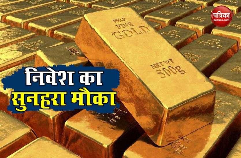 सोने में मंदी का संकेत नहीं है कीमत में गिरावट, फिर मिला है निवेश का सुनहरा मौका