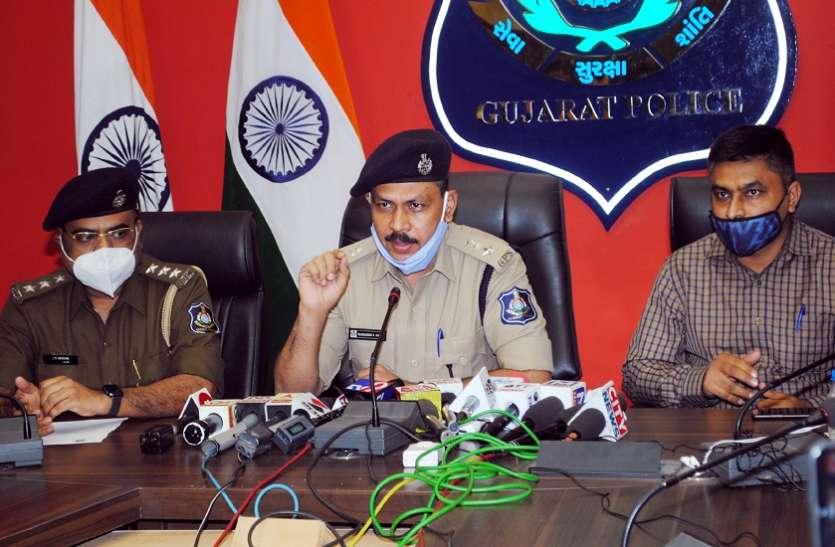 राजकोट कोविड अस्पताल अग्निकांड मामला: पुलिस ने दर्ज की प्राथमिकी, संचालक सहित ३ आरोपी चिकित्सक हिरासत में