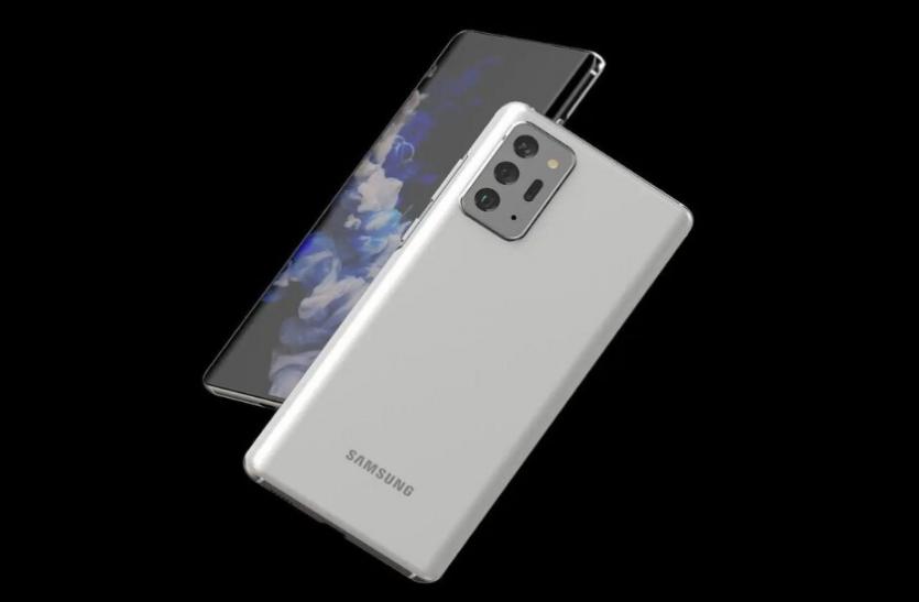 Samsung Galaxy S21 सीरीज में मिलेगा बायोमेट्रिक वॉयस-अनलॉक फीचर, जानिए कैसे काम करेगा